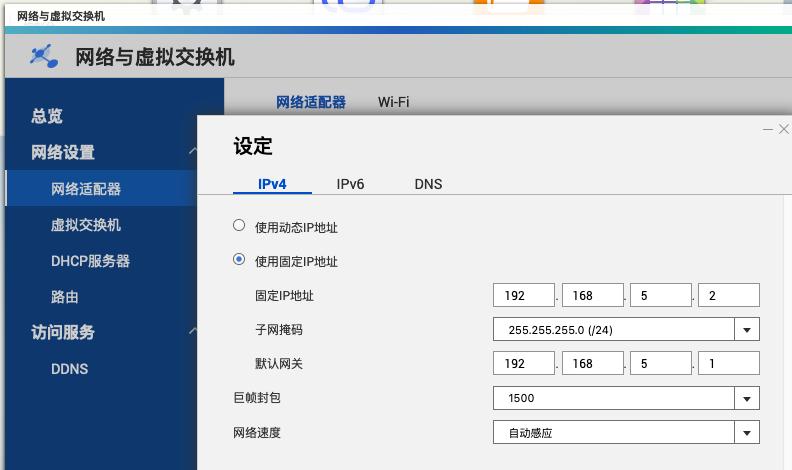 QNAP LAN settings