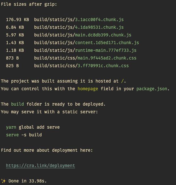 webpack build result